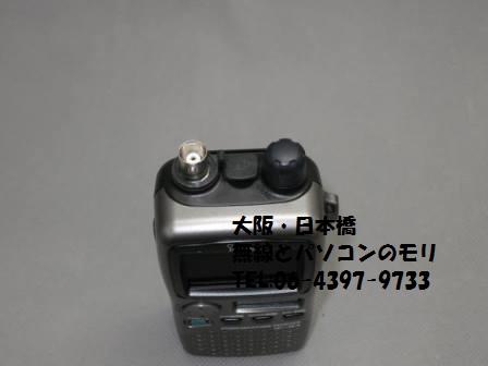 IC-R3ss ICOM アイコム レシーバー 受信機