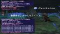 モルタ vs 獣(敗戦).png