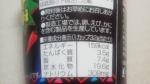 湖池屋(コイケヤ)「じっくりコトコト こんがりパン カラムーチョ ホットチリ味」