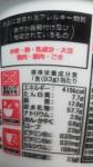 エースコック「I LOVE 玉ねぎ 豚だし醤油ラーメン」