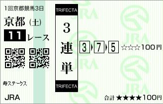 20150110_1.jpg