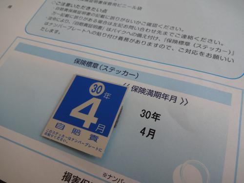 DSC03168_convert_20150321093114.jpg