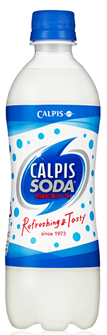 calpissoda.png