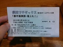 NCM_0999_001.jpg