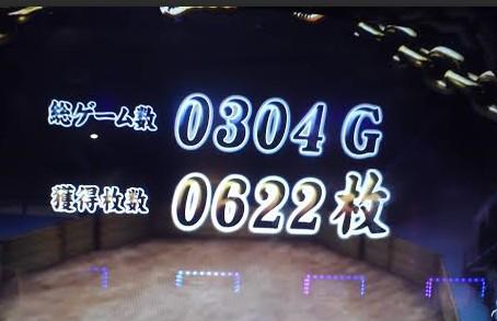 2015y05m31d_220311886.jpg