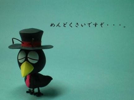 ブログ用_ナマケルダ帽子001