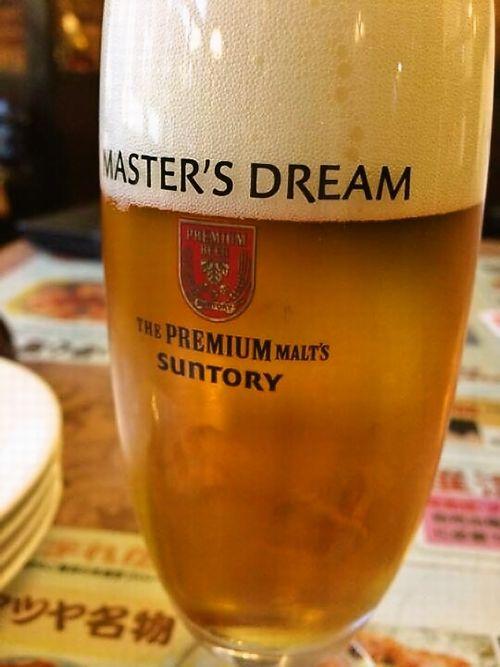 MASTERS_DREAM_1.jpg