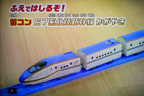 DSC00065-2.jpg