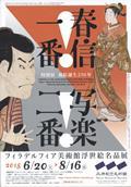Mitsui1506 001