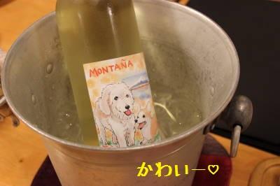モンターニャオリジナルワイン