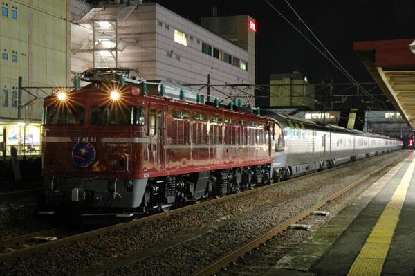 150306fukushima8009-1.jpg