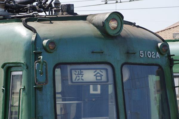 150308kitakumamoto2.jpg