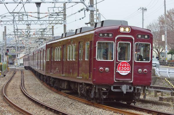 150315toyotsu-kandaimae2313.jpg