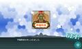 cap_画面記録_2015年05月10日_01時10分27秒(11)
