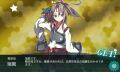 kancolle-2015-04-29-00-51-04-0368.png