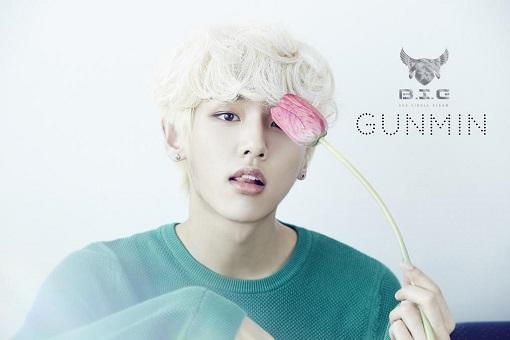 gunmin_between