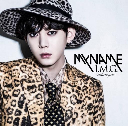 MYNAME_1423527666_myname.jpg