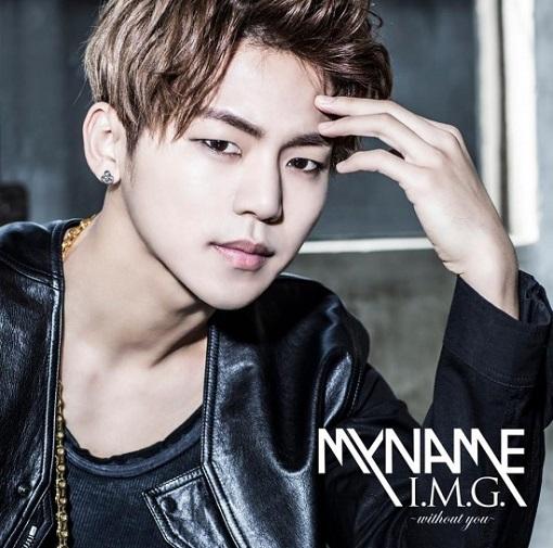 MYNAME_1423527669_myname1.jpg