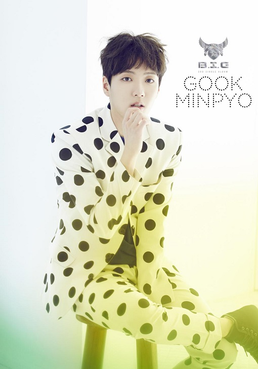minpyo_between2.jpg