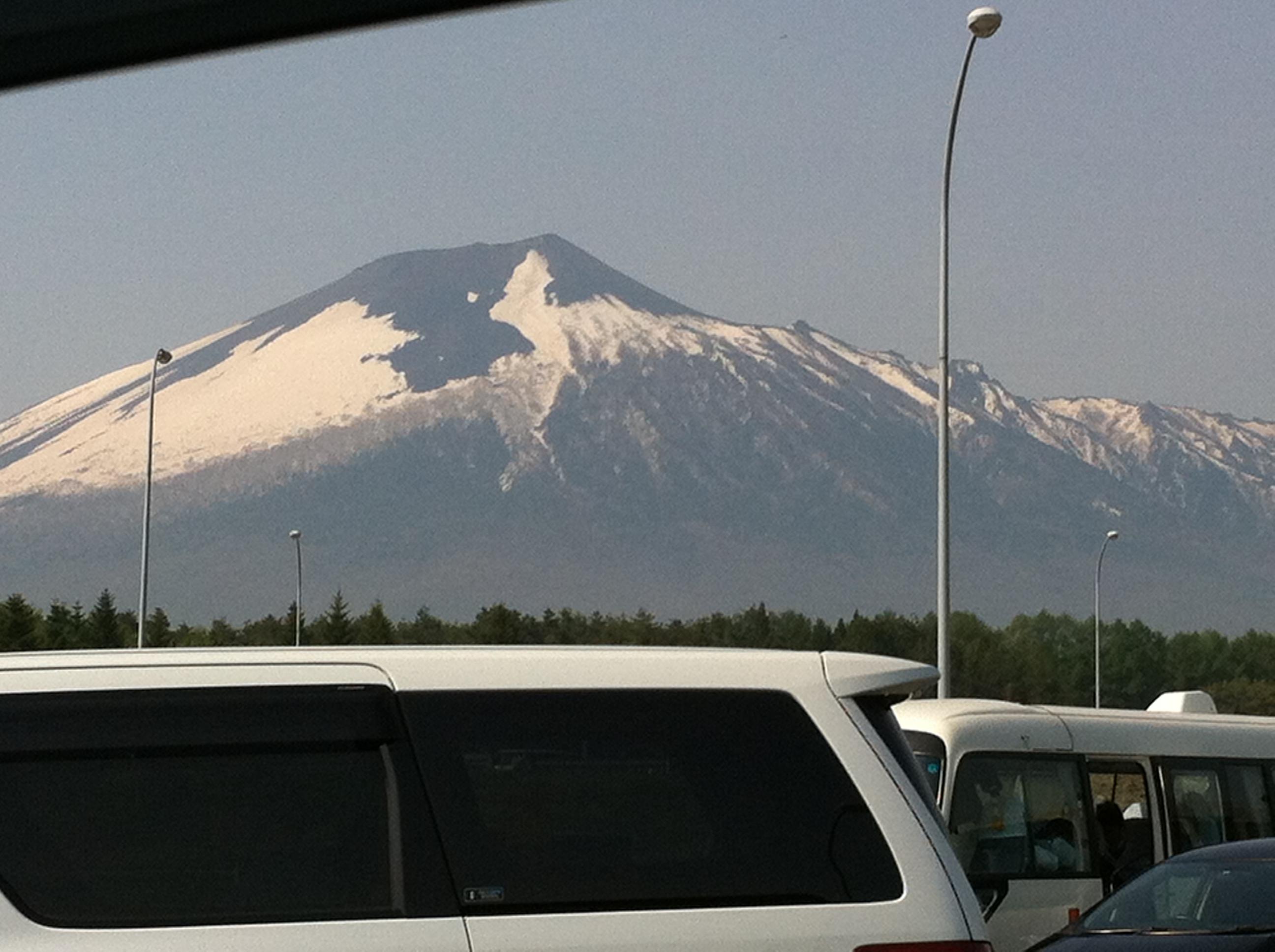 Iwate-Iwatehuji2