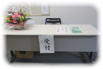 安中市ピアノ教室茂木音楽教室ekutuke