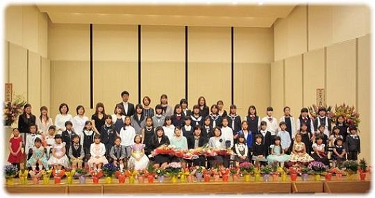 安中市ピアノ教室茂木音楽教室発表会写真
