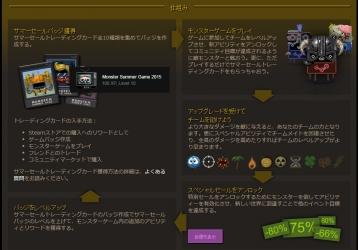 150613w1_twinkie.jpg