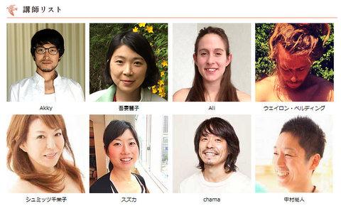 オーガニックライフNAGOYA名古屋エリア最大のヨガイベント開催 - Mozilla Firefox 20150316 200218