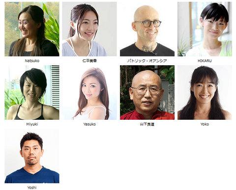 オーガニックライフNAGOYA名古屋エリア最大のヨガイベント開催 - Mozilla Firefox 20150316 200227