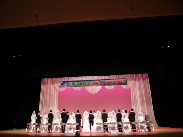 2015結婚式