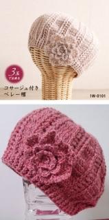 ベレー帽子