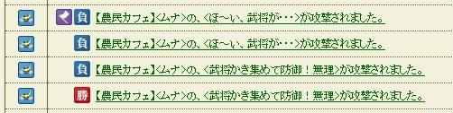 01_150117_12.jpg