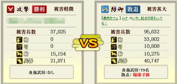 150123_04_とぶ
