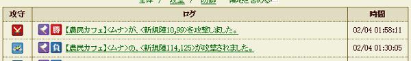 10_終戦前