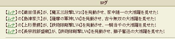 150224_01_凸記録_2
