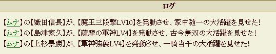 150224_02_凸記録_2
