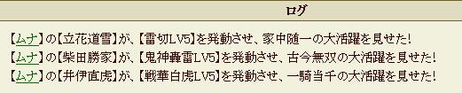 150224_03_凸記録_2