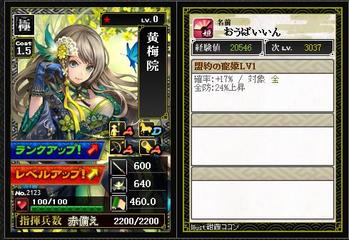 01_150303_炎