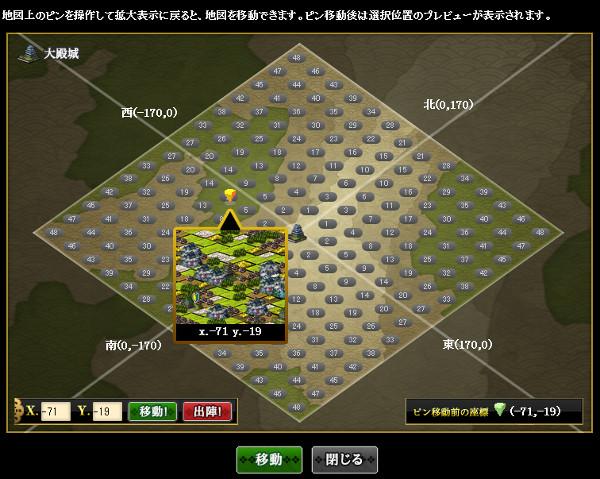 150522_20_地図02