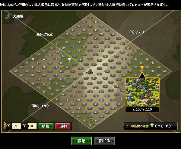 150522_20_地図03