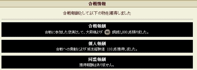 20150615_04_報告書