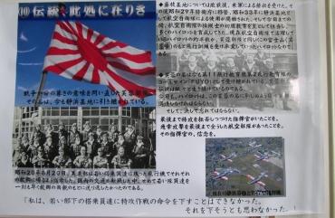 芙蓉部隊 藤枝基地 日本海軍第131航空隊(戦闘804飛行隊、戦闘812飛行隊、戦闘901飛行隊)美濃部正少佐(帝国海軍)空将(航空自衛隊)急降下爆撃機彗星一二型