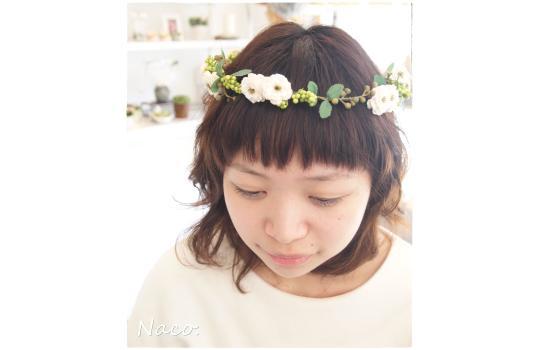 花冠ホワイト