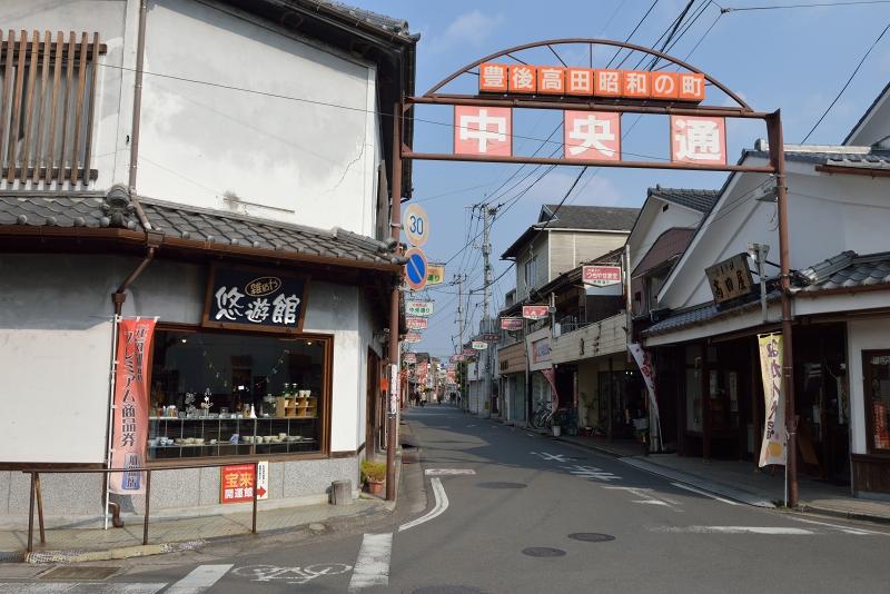 昭和の町 (1)
