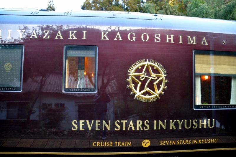 七つ星 (11)