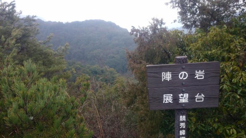 耶馬溪 競秀峰 (8)