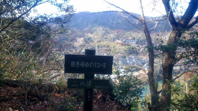 耶馬溪 競秀峰 (32)