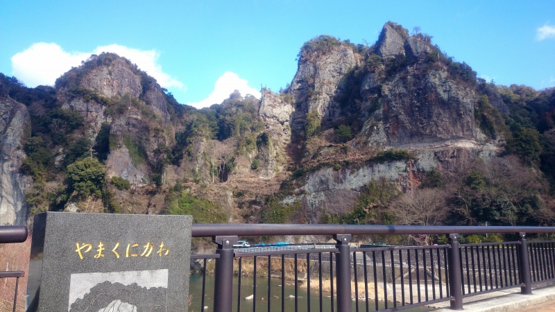 耶馬溪 競秀峰 (38)