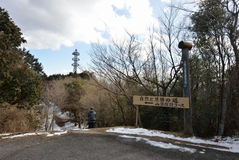 八面山 (1)