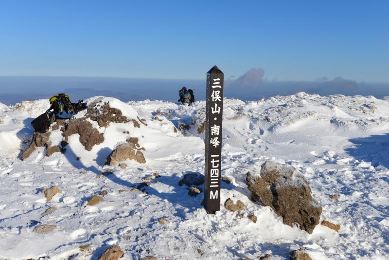 三俣山 (70)